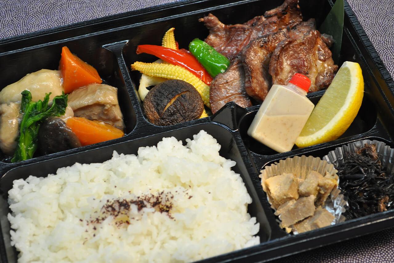 牛タン弁当 / 1,650円